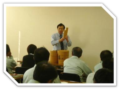 樽式活性化法4